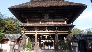 熊本の美味しい旅行記まとめ;人吉温泉・天草・九州ふっこう割2016年冬2泊3日