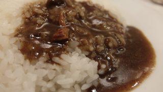 共栄堂スマトラカレーは1000円で食べられるミシュランビブグルマン!! @神田神保町・東京
