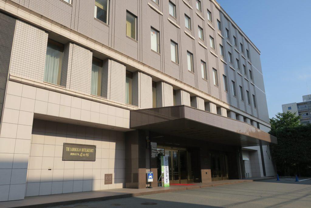 Saihokukan hotel for Appart hotel saran