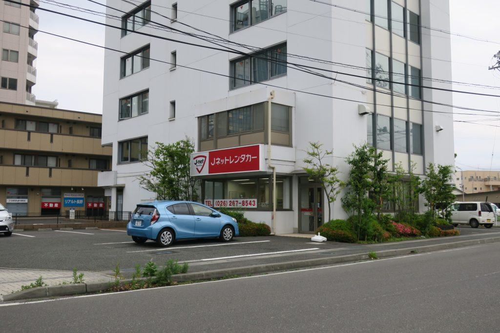 長野駅前Jネットレンタカー
