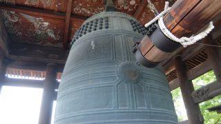 方広寺の鐘と鐘銘事件;豊臣氏滅亡と大坂冬の陣のきっかけは現存する@歴史好きには絶対おすすめ京都観光スポット。