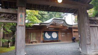 修善寺温泉の老舗旅館あさばを半額割引でお得に予約した方法。