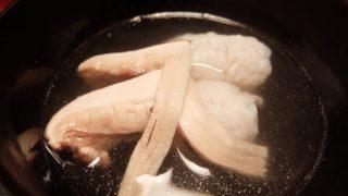 あさばの食事-秋の夕食編;松茸と鱧の吸鍋@修善寺温泉・静岡県